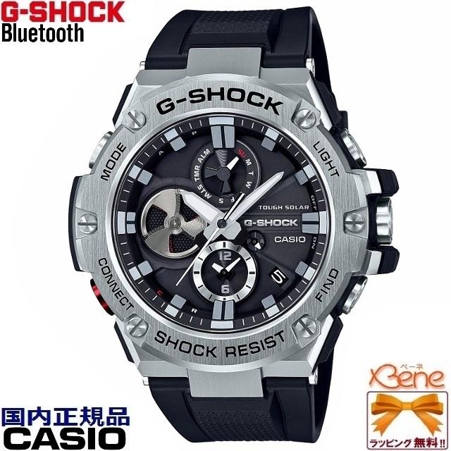 [正規品/送料無料]CASIO G-SHOCK MASTER OF G/マスターオブG G-STEEL/Gスチール メンズタフソーラーウォッチ Bluetooth®搭載 アナログクロノグラフ デュアルダイアルワールドタイム ブラック×シルバー×レッドGST-B100-1AJF