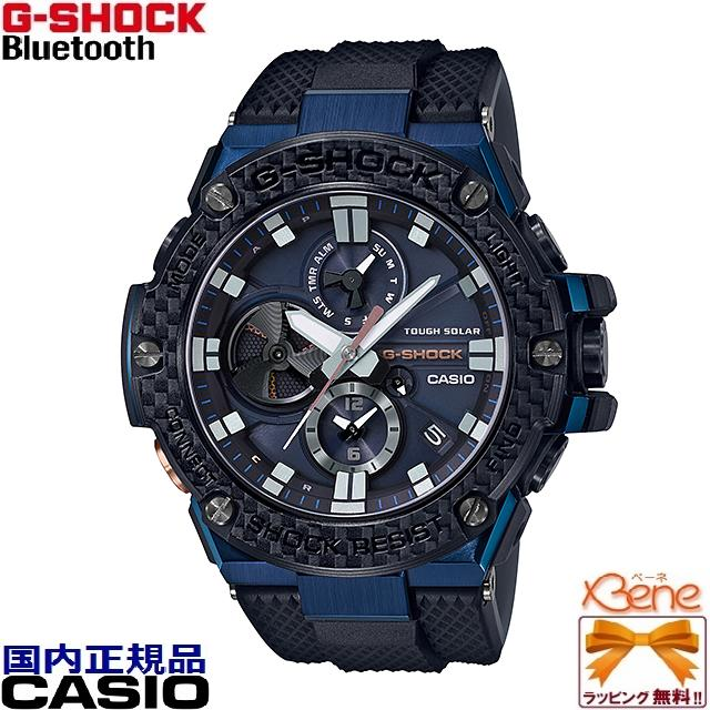 [在庫あり!正規品/送料無料]CASIO G-SHOCK G-STEEL/Gスチール MASTER OF G/マスターオブG カーボンベゼル Bluetooth®搭載 メンズタフソーラー アナログクロノグラフ デュアルダイアルワールドタイム ブラック/ブルー GST-B100XB-2AJF