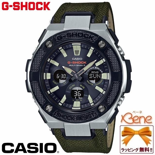 [正規品/送料無料!]CASIO G-SHOCK G-STEEL/Gスチール メンズタフソーラー電波 マルチバンド6 レイヤーガード構造 ミドルサイズアナデジ タフレザー(合成皮革)×CORDURA®ファブリックバンド カーキ×グレー×シルバー GST-W330AC-3AJF