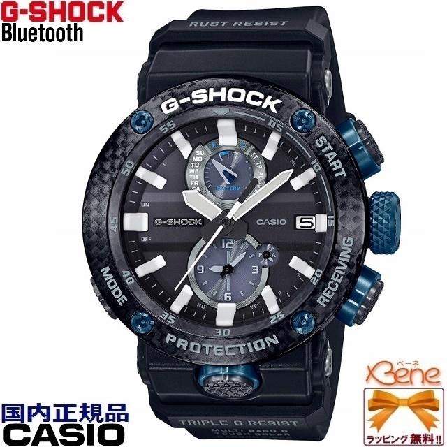 [新品!正規品/送料無料]CASIO G-SHOCK/ジーショック MASTER OF G/マスターオブG GRAVITYMASTER/グラビティマスター スマートフォンリンク Bluetooth® メンズタフソーラー電波 カーボンコアガード構造 ブラック×ブルー GWR-B1000-1A1JF