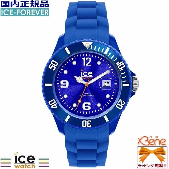 [正規品/送料無料!]ICE-WATCH/アイスウォッチ ICE-FOREVER/アイスフォーエバー ブルー ミディアム ユニセックス メンズ レディース クオーツ 10気圧防水 カレンダー(日付) 青色 000135(SI.BE.U.S.09)