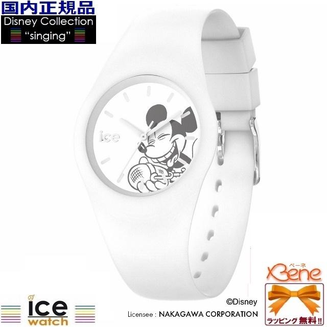 """【正規品・送料無料♪】ICE-WATCH アイスウォッチ Disney Collection""""singing""""/ディズニー コレクション """"シンギング"""" [Singing Mickey] ミッキー ホワイト M/ミディアム クオーツ 10気圧防水 014769 《国内限定商品》"""