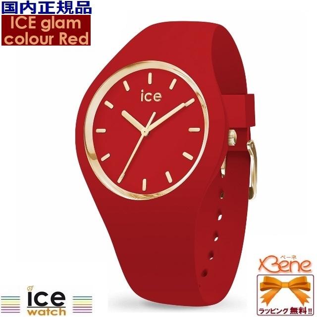 [正規品/送料無料!]ICE-WATCH アイスウォッチ ICE-glam colour RED/アイスグラムカラーレッド ミディアム/40mm レッド×イエローゴールド 赤×金 クオーツウォッチ 10気圧防水 ステンレスケース シリコンバンド 016264
