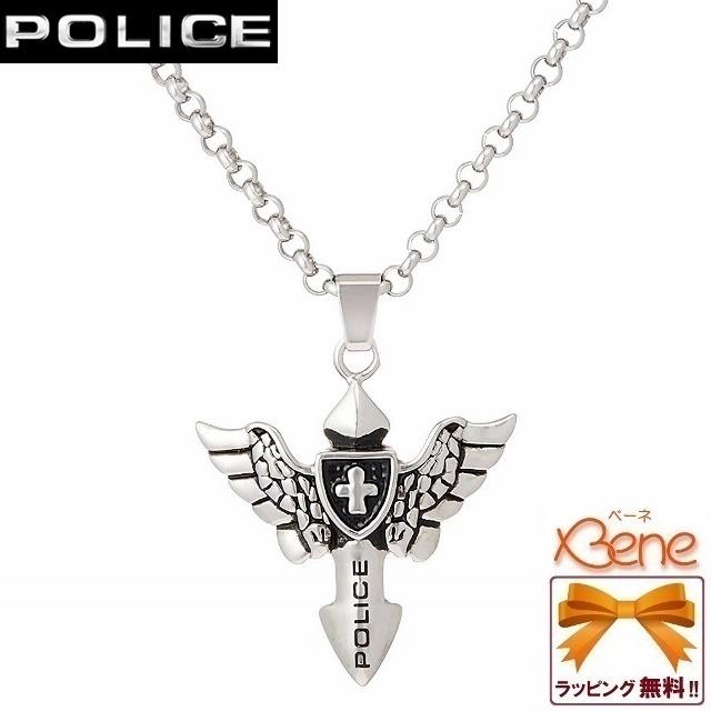 【正規品/送料無料!】POLICE ポリス VIKING ヴァイキング ウィングモチーフペンダント ネックレス 銀色×黒 シルバー×ブラック ステンレス 25708PSS01