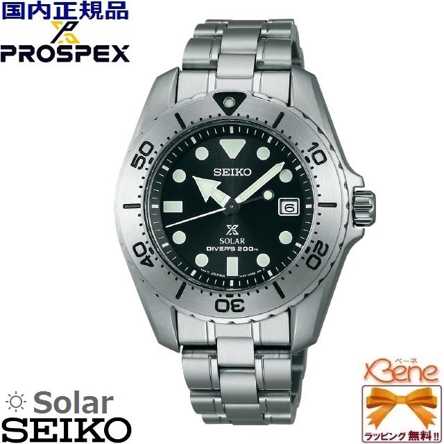 [a super special price! Allergy to waterproofing men gap Dis unisex pure  titanium metal black X silver SBDN015 for the regular article /] SEIKO/  SEIKO
