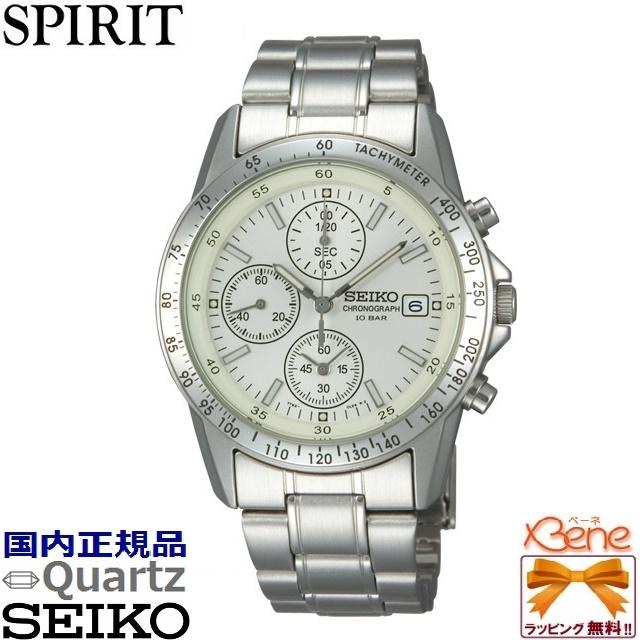 【超特価♪】SEIKO/セイコーSPIRIT/スピリットクロノグラフ メンズウォッチホワイト/白文字板 SBTQ039