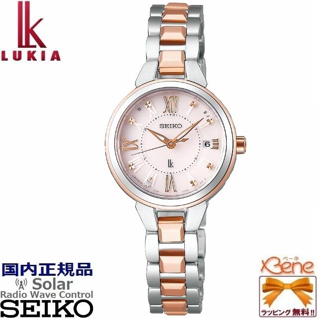 [新品!正規品/送料無料]SEIKO LUKIA Lady Diamond/レディダイヤ レディースソーラー電波 10気圧防水 ステンレス サファイアガラス シルバー×ピンクゴールド色 丸枠 ピンク ダイヤモンド ローマ数字 SSVW146 [Cal:1B22]