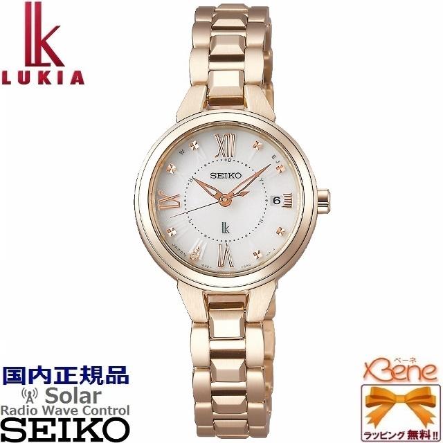 [新品正規品/送料無料!]SEIKO LUKIA Lady Diamond/レディダイヤ Lady Gold/レディゴールド レディースソーラー電波 10気圧防水 ステンレス サファイアガラス シャンパンゴールド色 丸枠 ホワイト ダイヤモンド SSVW148