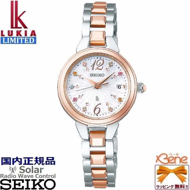 [希少!2500本限定正規品/送料無料]SEIKO LUKIA Comfotex 2019 Summmer Limited Edition レディースソーラー電波 10気圧防水 ステンレス サファイアガラス 丸枠 ローズゴールド×シルバー スワロフスキー ピンク オレンジ SSVW154