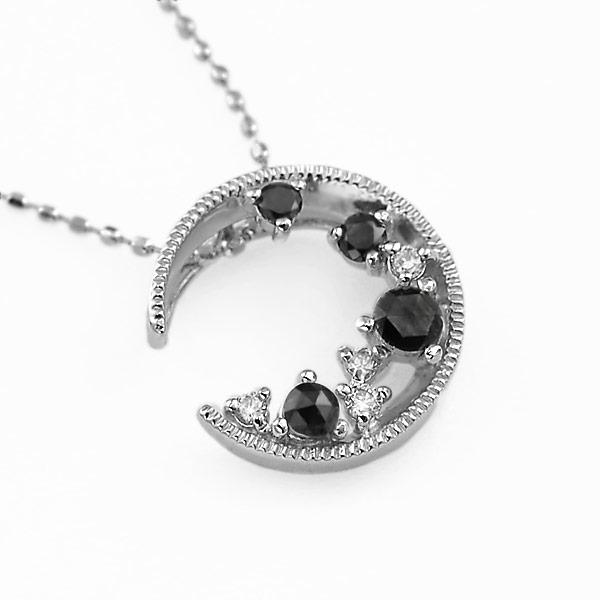 エントリーのみでポイント10倍 4/9 20時~ ブラックダイヤ×ダイヤモンドペンダント「月」対応金種:K18WG/YG/PG/SG送料無料