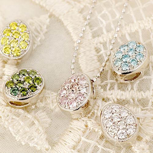 5種類の幸せ ダイヤモンドパヴェペンダントトップ「ドラジェ」(チェーン無し)※こちらその他カラーダイヤモンドページになりますダイヤ、ピンクダイヤ仕様のページが別にございます 誕生石 4月