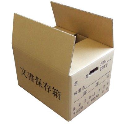ダンボール箱手持ち穴付きで 持ち運びも楽々 7箱セット 丈夫な文書保存箱-A3タイプ 新作 大人気 全品送料無料