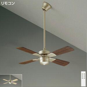 大光電機  シーリングファン CCF-015S6 (DAIKO) 【お買い得商品】