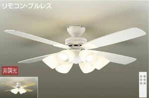 ★☆オススメ☆★ 【特価品】 CCF-111Wシーリングファン DAIKO(大光電機)