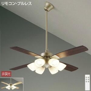 ★☆オススメ☆★ 【特価品】 CCF-112S6シーリングファン DAIKO(大光電機)