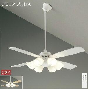 ★☆オススメ☆★ 【特価品】 CCF-112W6シーリングファン DAIKO(大光電機)