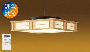 大光電機 照明 おしゃれ 和風和風ペンダントDXL-81235 (DAIKO)