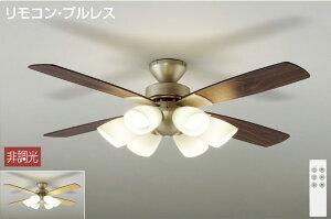 ★☆オススメ☆★ 【特価品】 CCF-111Sシーリングファン DAIKO(大光電機)