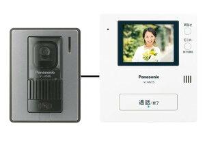 パナソニック VL-SE25K テレビドアホン 【お買い得商品】(Panasonic)