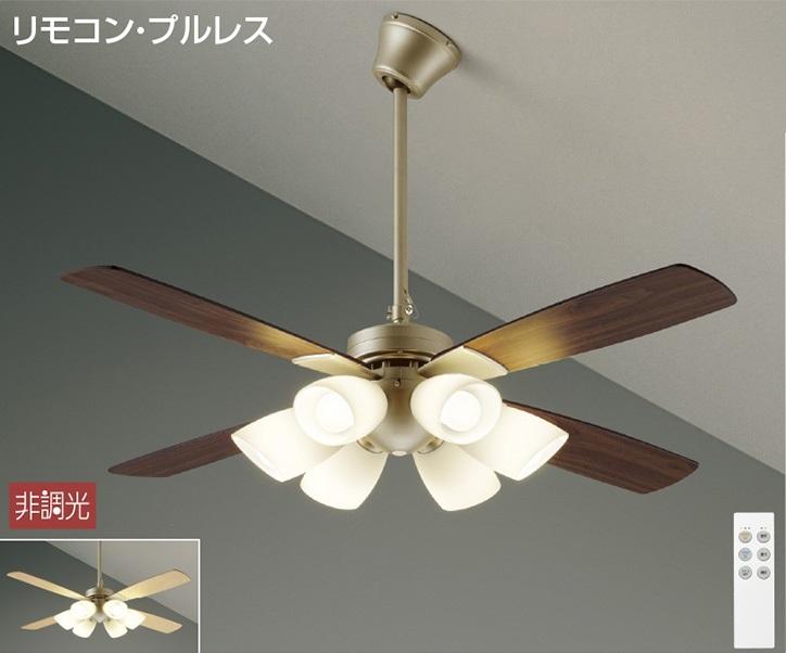 ★☆オススメ☆★ 【特価品】 CCF-112S4シーリングファン DAIKO(大光電機)