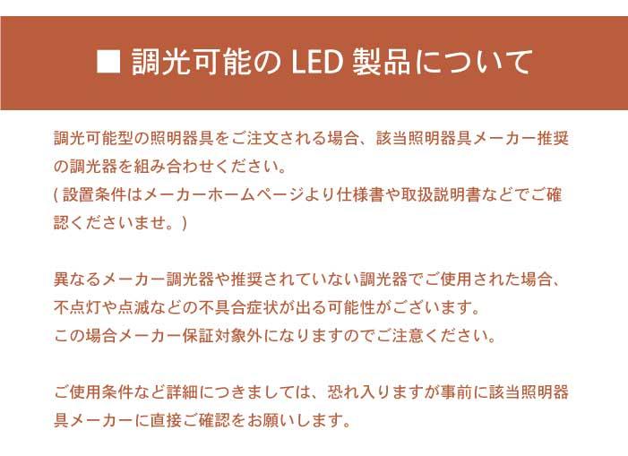 ★☆オススメ☆★DBK-38343Y 足元灯 DAIKO(大光電機)