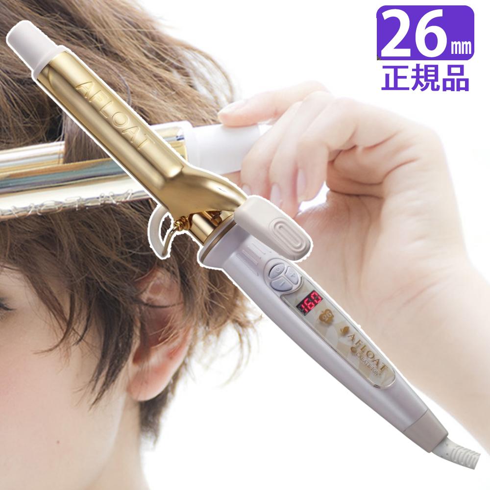 髪の滑りがいい クレイツイオンゴールド 優れた弾性を持つ クレイツイオンシリコンラバー なめらかに滑らせることで髪の摩擦ダメージを低減 正規販売店 1年保証 カールヘアアイロン 情熱セール クレイツ エスペシャルカールII 26mm CICI-W26SRM カールアイロン ヘアアイロン 外巻き 26 コテ 卸売り ショート クレイツイオン 内巻き スタイリング ボブ 巻き髪 ミックス巻き ヘアコテ 26ミリ CICIW26SRM