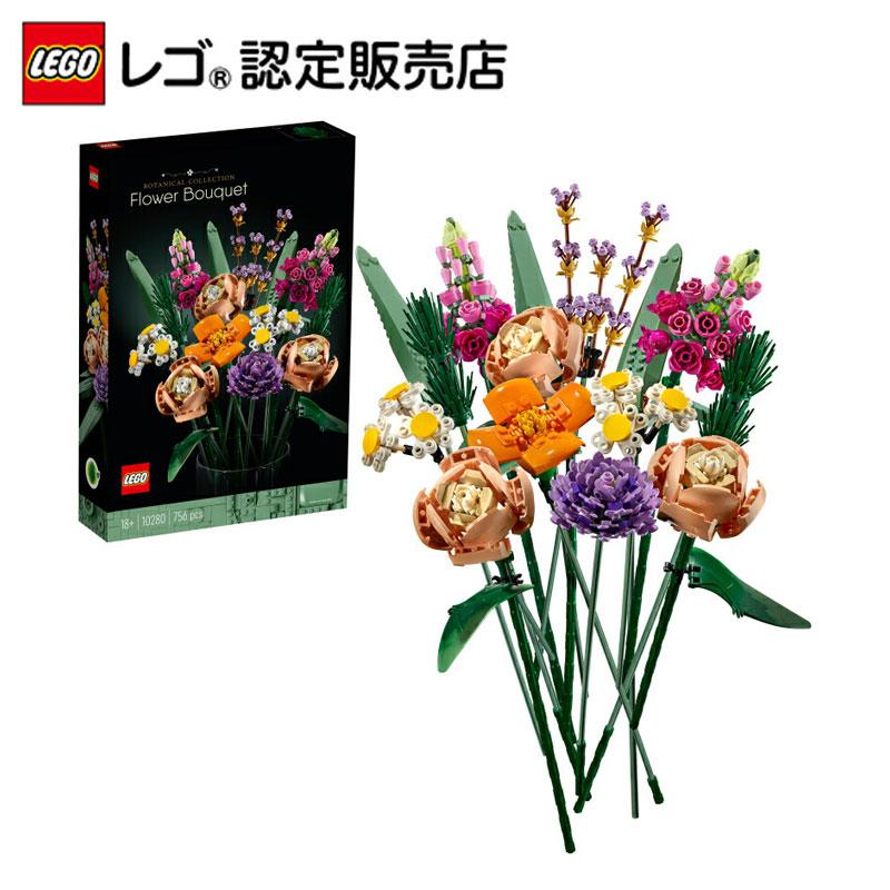 レゴ(LEGO) 大人のレゴ  ボタニカル・コレクション フラワーブーケ 10280