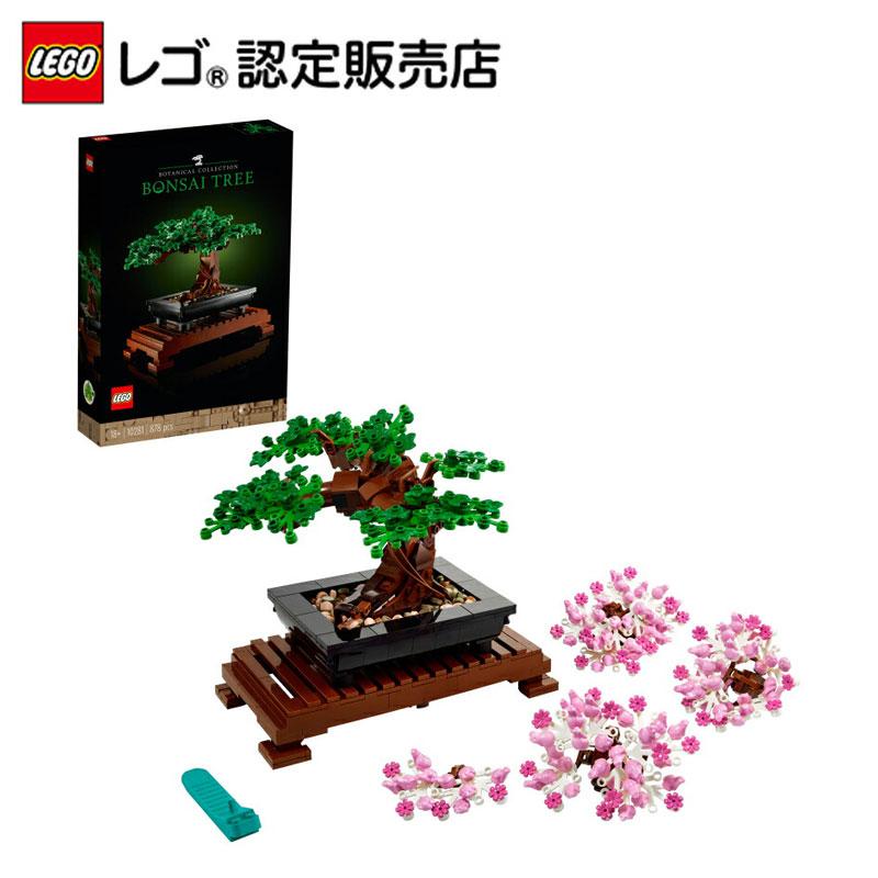 レゴ(LEGO) 大人のレゴ ボタニカル・コレクション 盆栽 10281