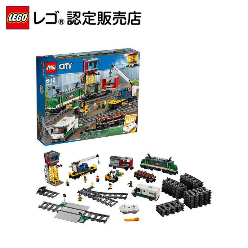 【レゴ(R)認定販売店】レゴ (LEGO) シティ 貨物列車 60198