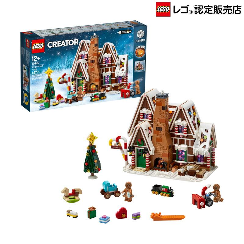 【流通限定商品】レゴ (LEGO) クリエイター エキスパート ジンジャーブレッドハウス 10267 ブロック おもちゃ