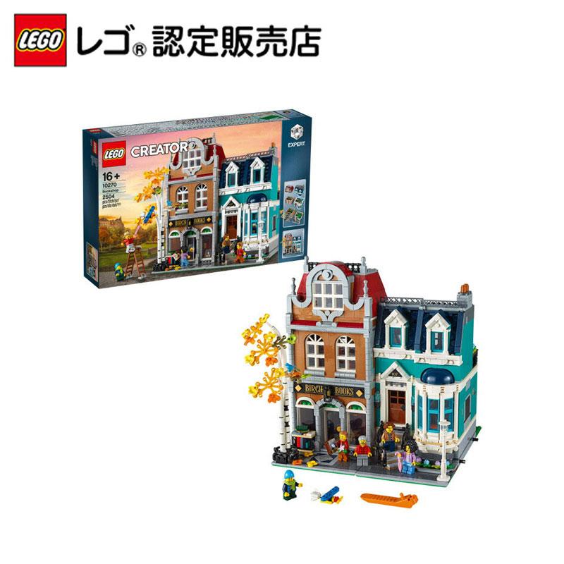 【流通限定商品】レゴ (LEGO) クリエイター エキスパート 本屋さん 10270 || おもちゃ 玩具 ブロック 男の子 女の子 おうち時間 大人 オトナレゴ インテリア ディスプレイ おしゃれ ホビー 模型 プレゼント ギフト 誕生日 クリスマス
