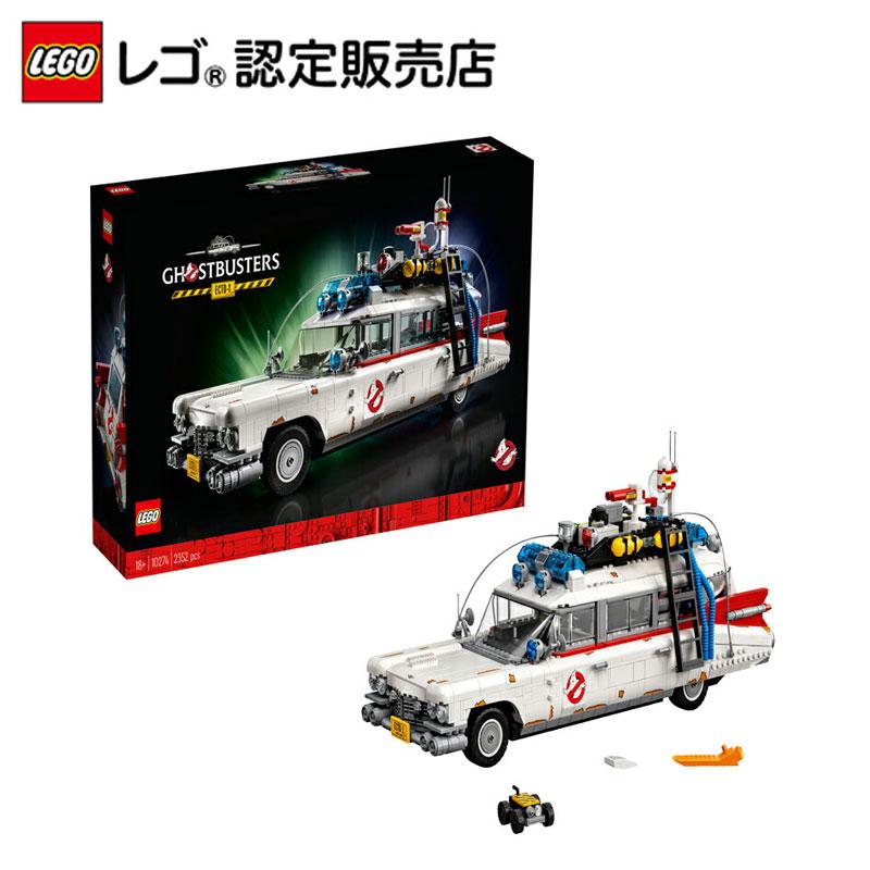 レゴ (LEGO) レゴ ゴーストバスターズ™ ECTO-1 10274
