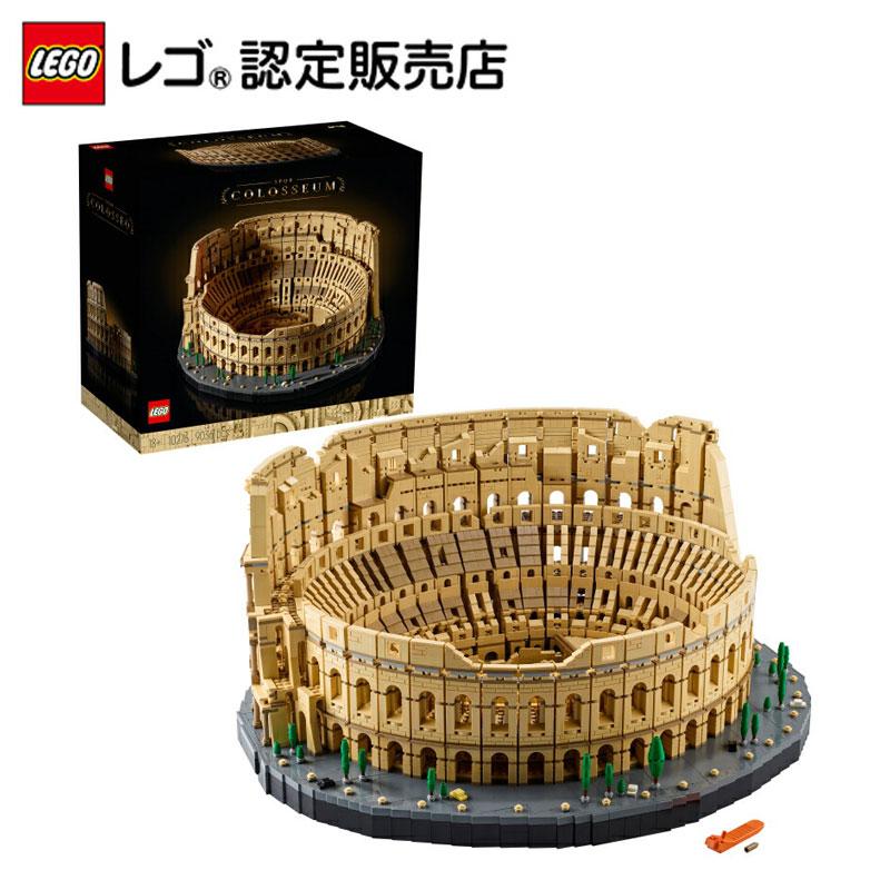 【流通限定商品】レゴ (LEGO) レゴ コロッセオ 10276