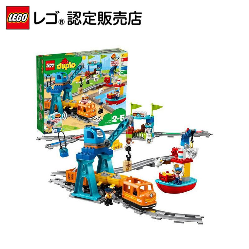レゴ (LEGO) デュプロ キミが車掌さん!おしてGO機関車スーパーデラックス 10875