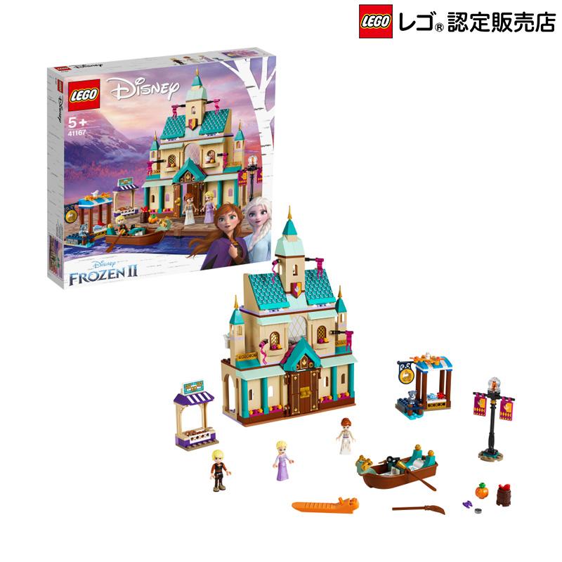 セット(シリーズレゴ ディズニー)(ブロック
