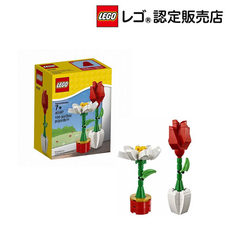【レゴ(R)認定販売店】 レゴ(LEGO) 花瓶 40187 || おもちゃ 玩具 ブロック 男の子 女の子 おうち時間 母の日