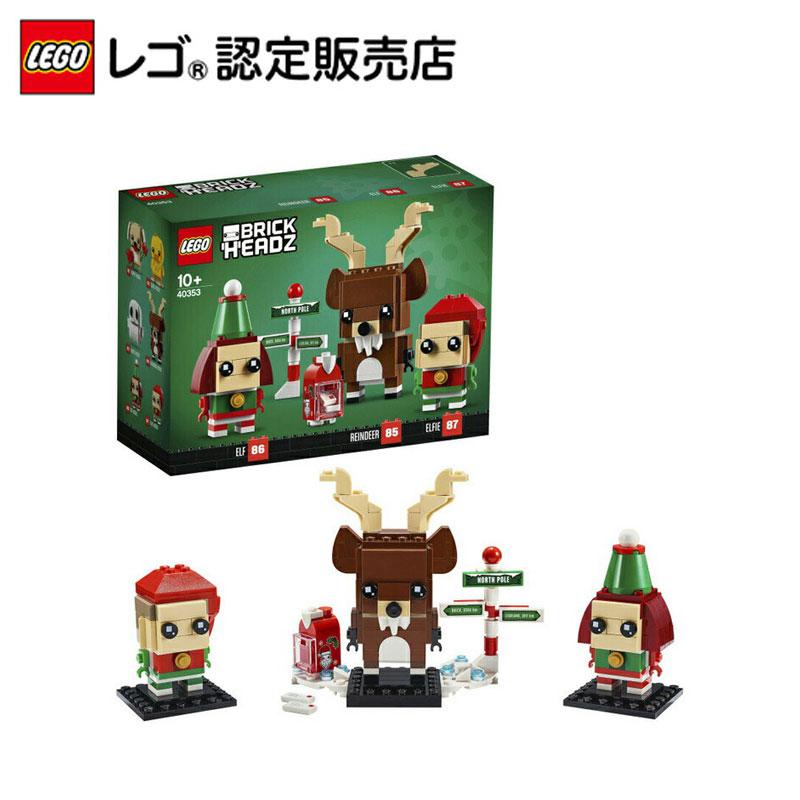 レゴ(LEGO) ブリックヘッズ トナカイとエルフとエルフィー 40353