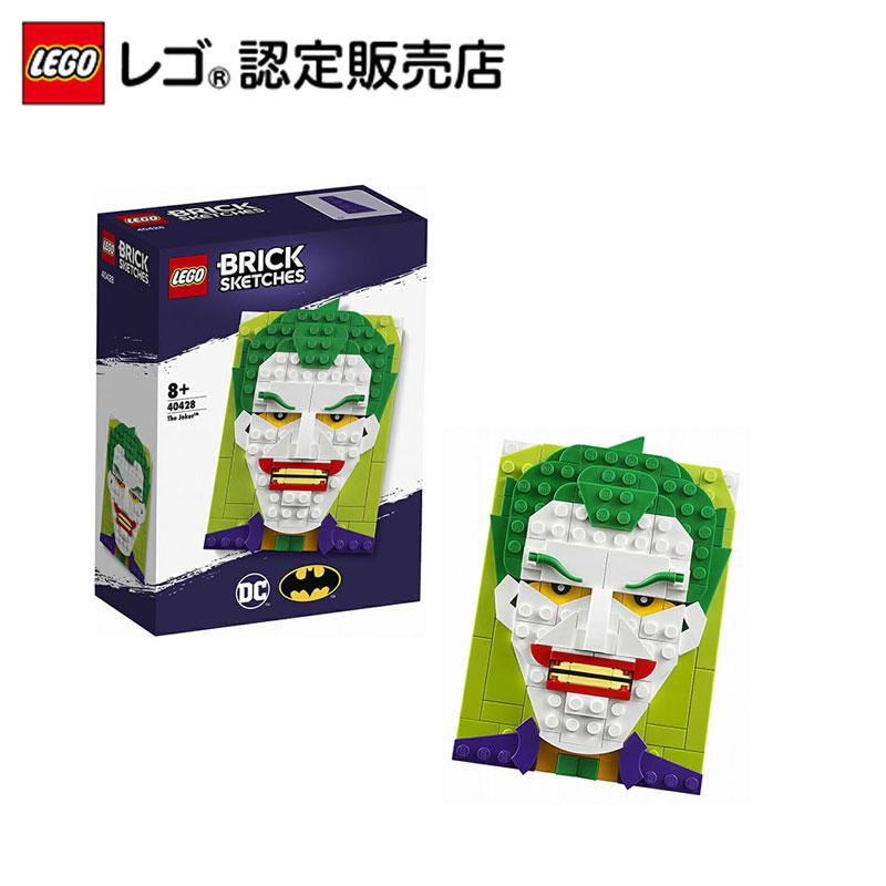 レゴ(LEGO) ブロックスケッチ ジョーカー 40428