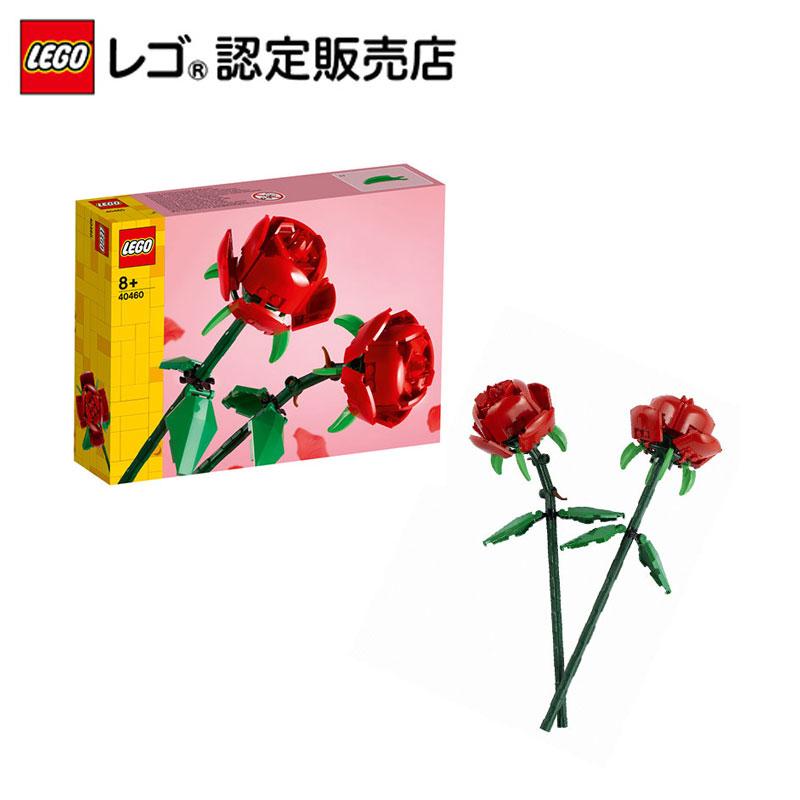 レゴ(LEGO) お花セット バラ 40460