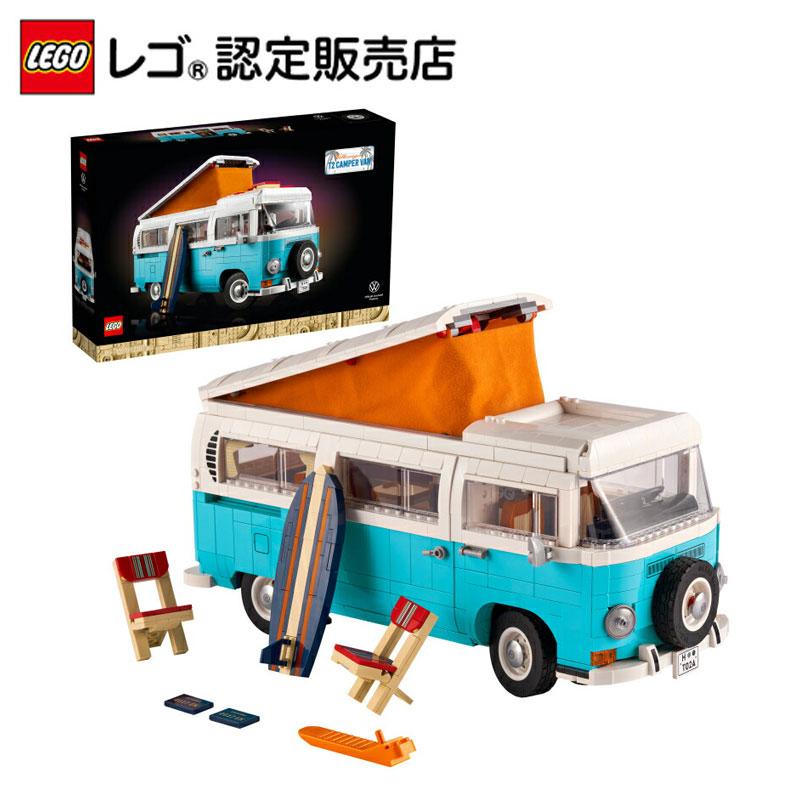 レゴ(LEGO) 大人レゴ フォルクスワーゲンT2キャンパーヴァン 10279