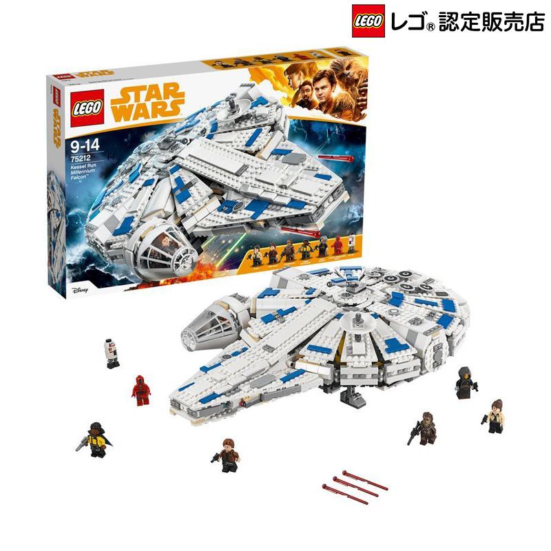 レゴ (LEGO) スター・ウォーズ ミレニアム・ファルコン 75212