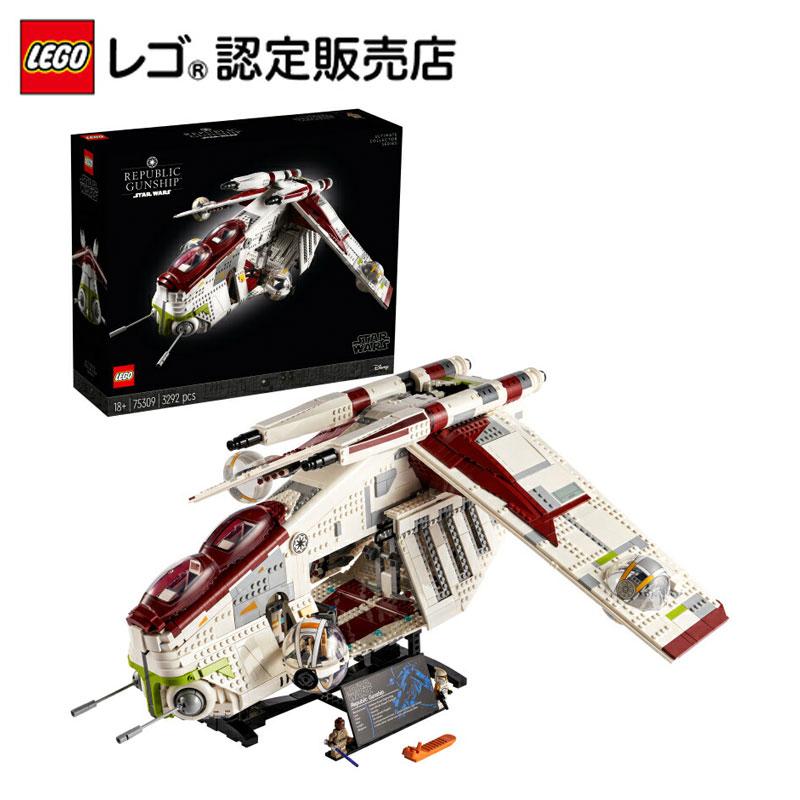 レゴ(LEGO) スター・ウォーズ リパブリック・ガンシップ 75309