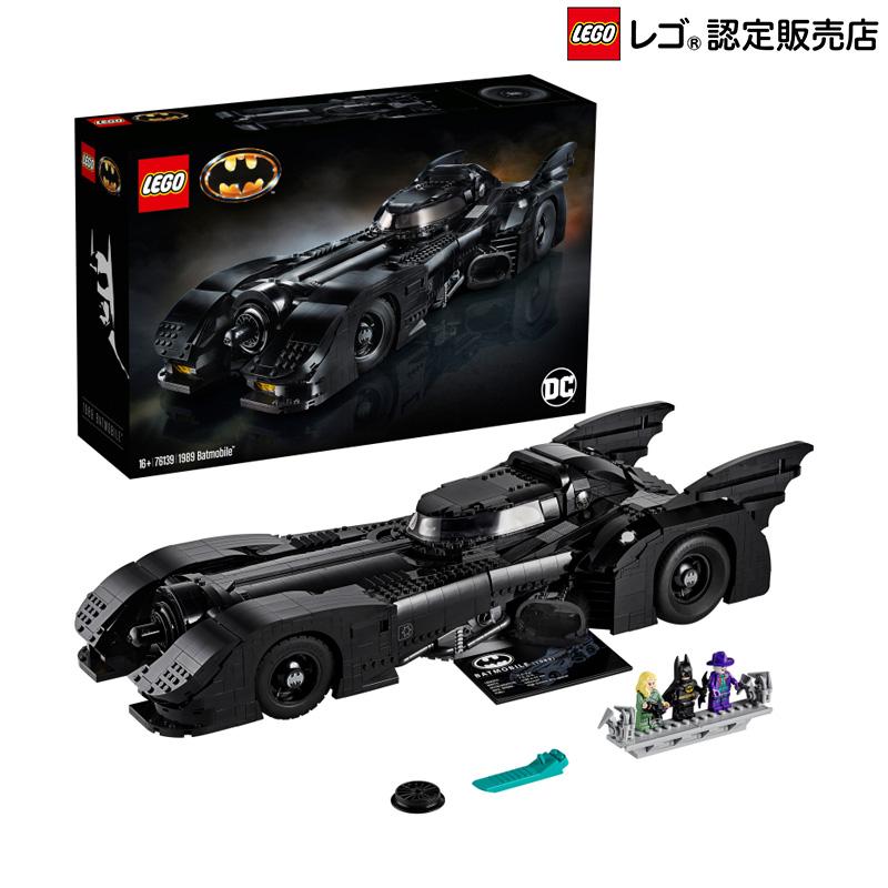 【流通限定商品】レゴ (LEGO) スーパー・ヒーローズ 1989 バットモービル™ 76139 ブロック おもちゃ