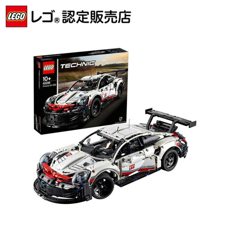 【レゴ(R)認定販売店】レゴ (LEGO) テクニック ポルシェ 911 RSR 42096 ブロック おもちゃ 車 クリスマス プレゼント
