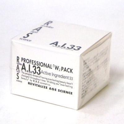 RAS A.I.33 ラス・エーアイ・サーティスリー パック 33g 送料無料 コンビニ受取対応商品