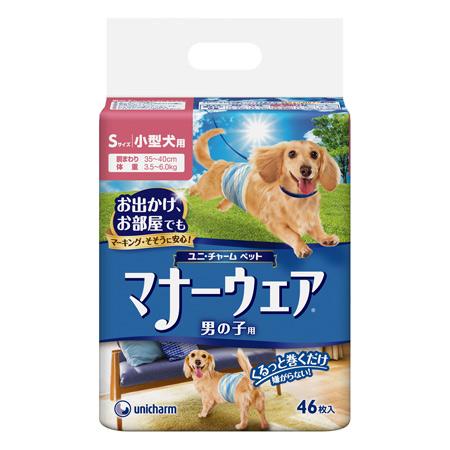 超人気 ユニ チャームマナーウェア 男の子用 Sサイズ お買得 46枚 小型犬用 コンビニ受取対応商品