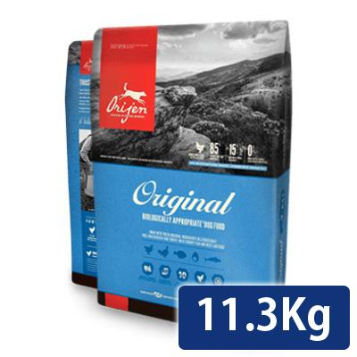 オリジン オリジナル 11.3kg 送料無料 コンビニ受取対応商品