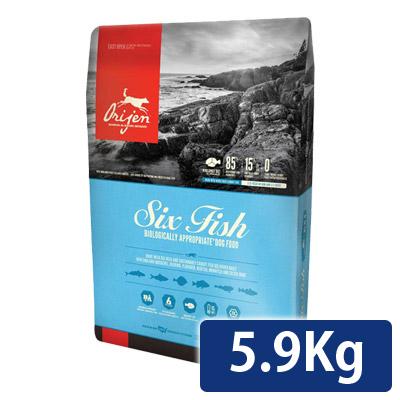 オリジン シックスフィッシュドッグ 5.9kg 送料無料 コンビニ受取対応商品
