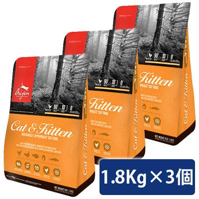 オリジン キャット&キトゥン 1.8kg 3個セット 送料無料 コンビニ受取対応商品