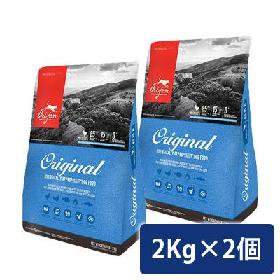 オリジン オリジナル 2kg 2個セット 送料無料 コンビニ受取対応商品